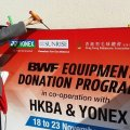 bwf donation program 2014_1