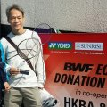 bwf donation program 2014_2